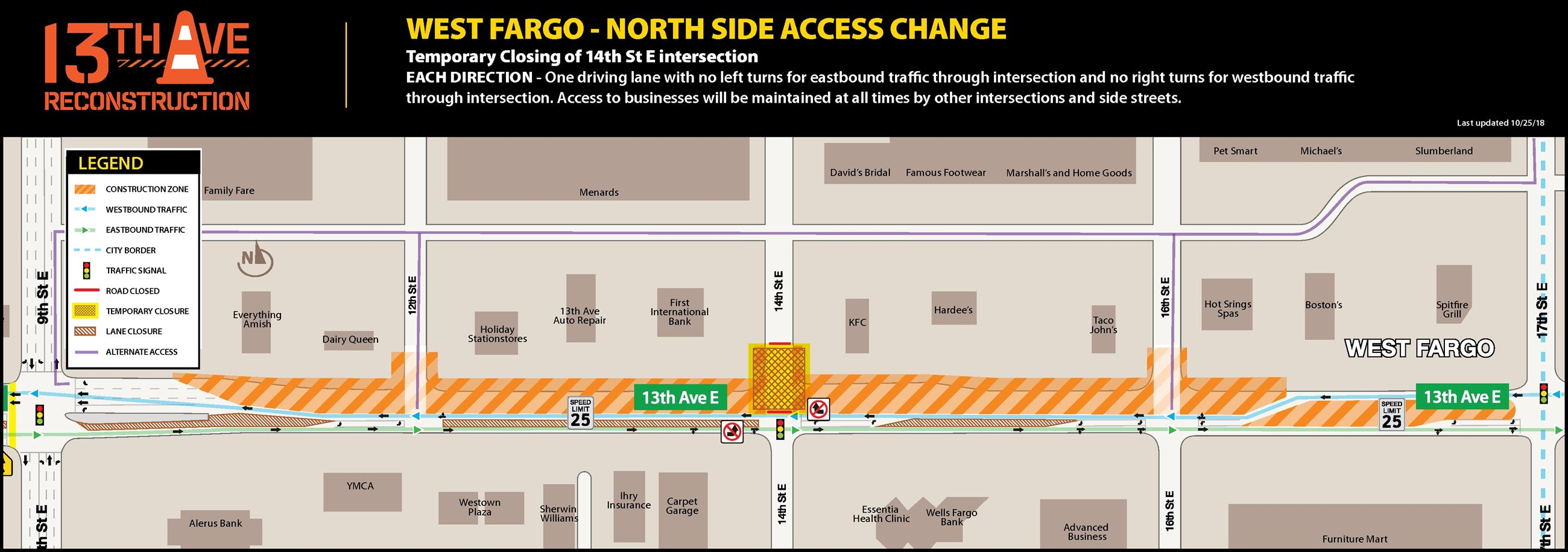 West Fargo north side access change